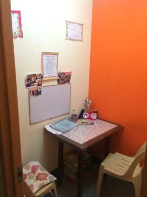 GG-privateroom