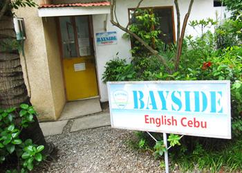 Bayside English RPC ベイサイドイングリッシュ