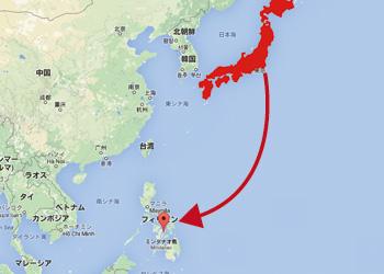 日本からセブ島への地図