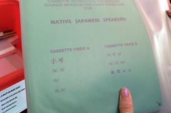 日本人が苦手とする発音がまとめられています